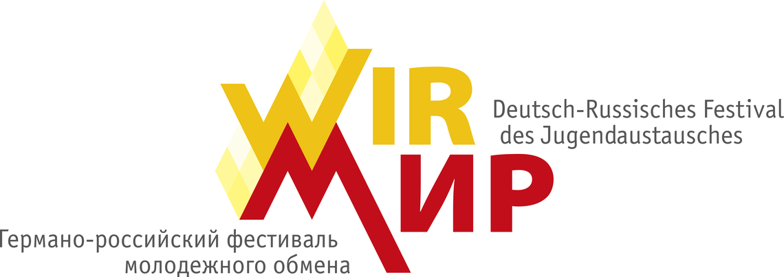 Logo WIR - МИР. Deutsch-Russisches Barcamp 2017/ Германо-российский баркамп 2017